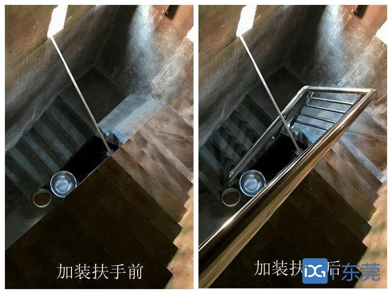 """高埗一84岁孤寡老人接近失明,村委会加装楼梯扶手铺就""""安全路"""""""