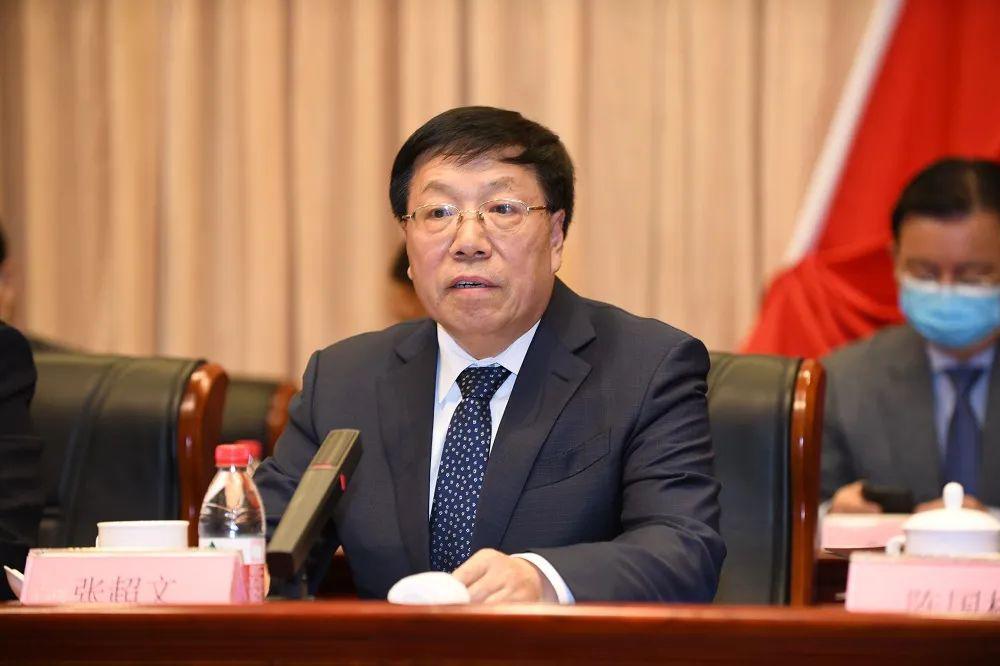 经济参考报社总编辑张超文当选中国行业报协会理事会会长
