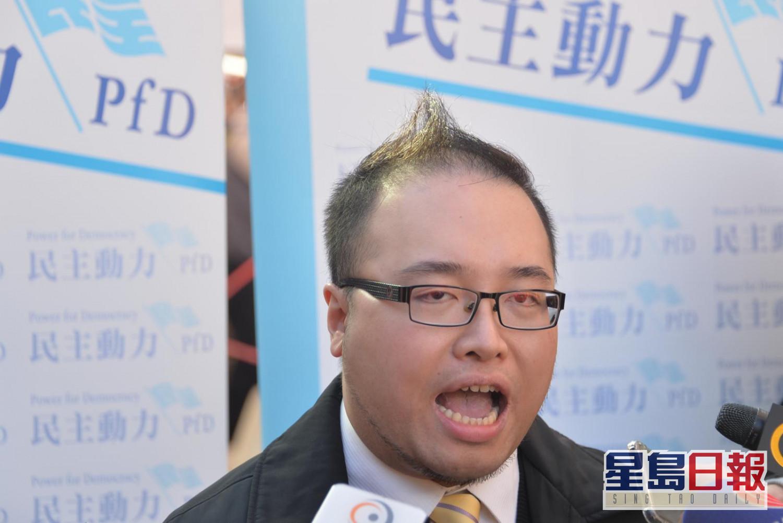 """乱港组织""""民主动力""""宣布解散 称未来遵守国安法图片"""