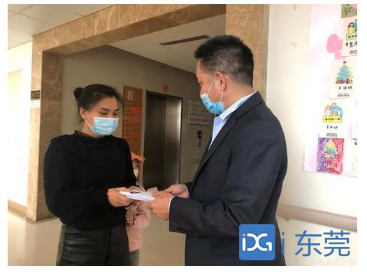 7岁女孩白血病复发,慕思·东莞报业爱心基金送去爱心款
