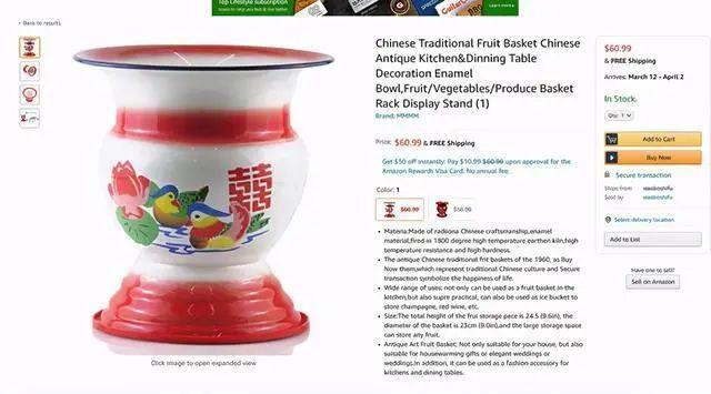 """中国痰盂变身""""古董水果盘"""",亚马逊卖到500元,都是谁在卖?"""