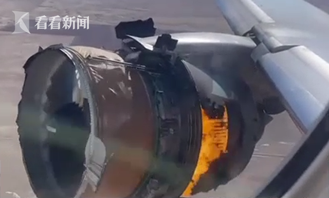 视频|俄罗斯罗西亚航空:波音777飞机发动机故障迫降