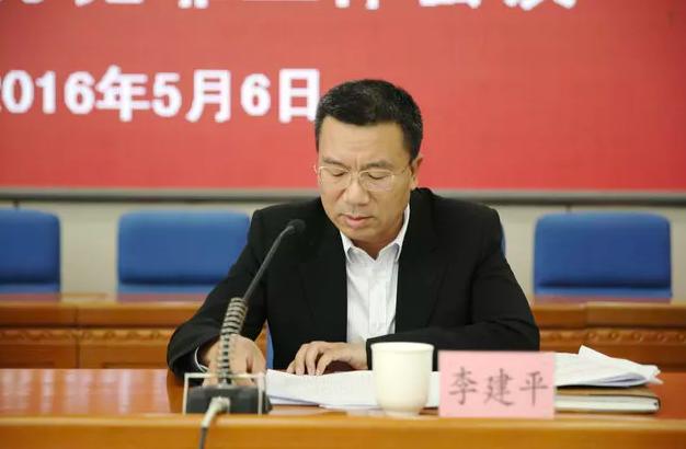 """""""内蒙古反腐败斗争史上迄今第一大案""""细节披露图片"""