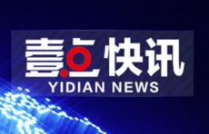 新泰市人民政府发布任免通知,闫志强、倪伟为新泰市公安局副局长