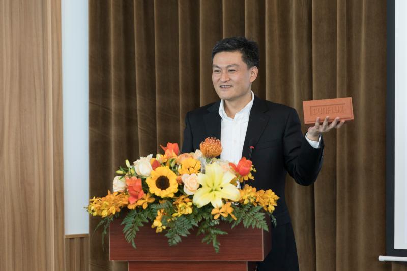 系统性能超越比特币、以太坊!上海发布树图区块链重大成果