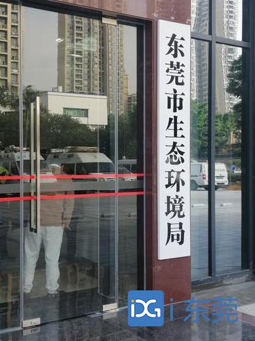 """做好了这些事,东莞市生态环境局连续四年获评""""优秀市直单位"""""""