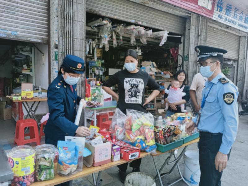 广州番禺区重点打击校园周边过期变质食品