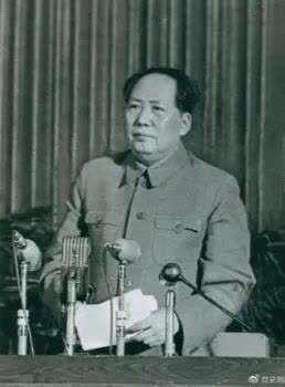 【青听·党史上的今天】2月27日 | 中共中央印发《中国共产党纪律处分条例(试行)》