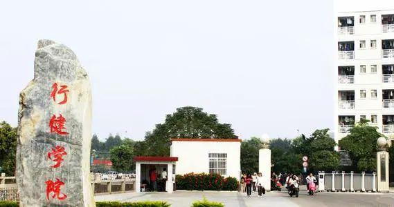 广西这3所大学拟更名啦,还将新建2所高校!