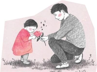 写给女儿的心里话