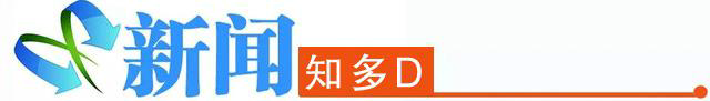广州工业经济总量稳居我国城市第一方阵