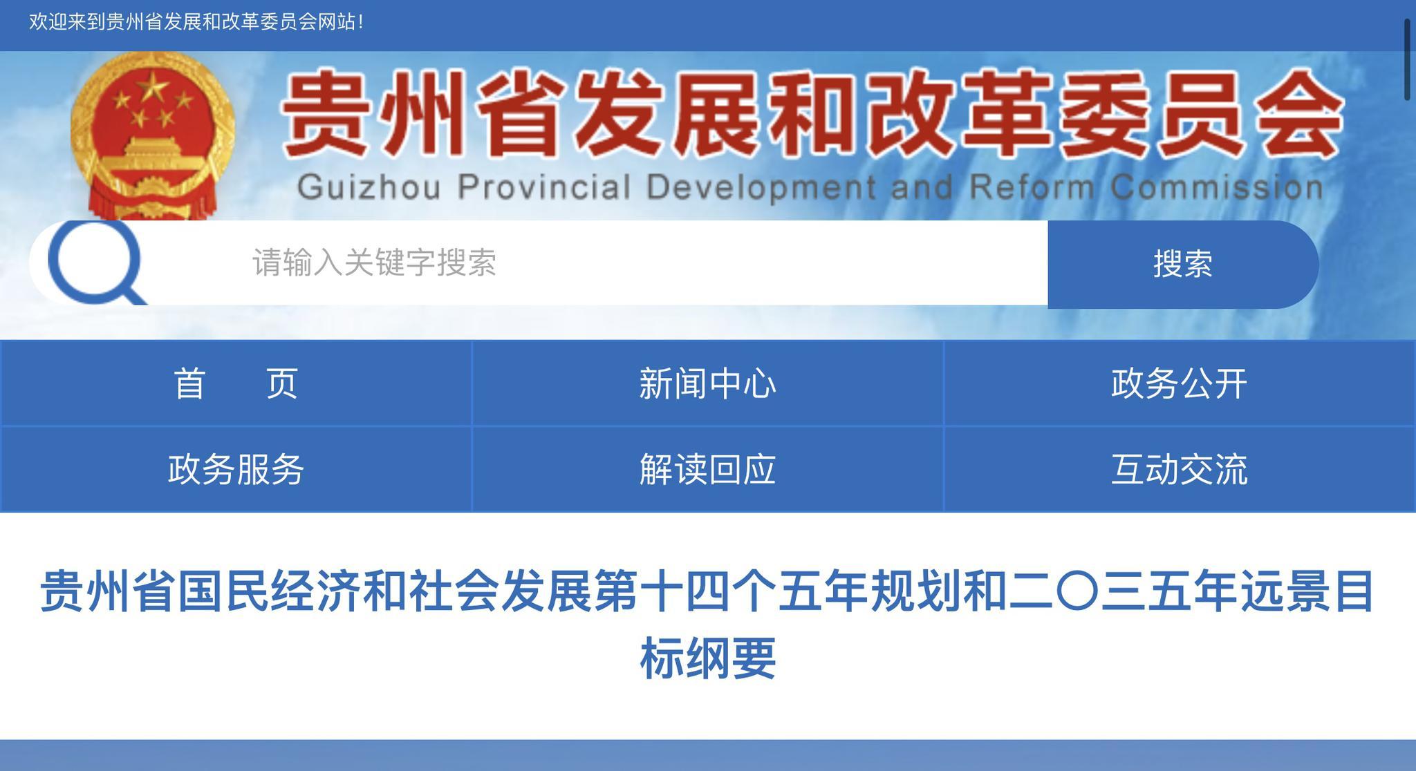 培育壮大白酒企业梯队,贵州规划2025年白酒产值2500亿