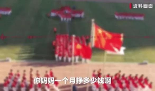 中央政法委长安剑:师者无德满嘴铜臭,背离教育本质和初心