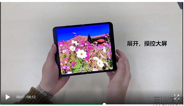 京东方展示新款折叠屏工程机,屏幕翻折不再受限