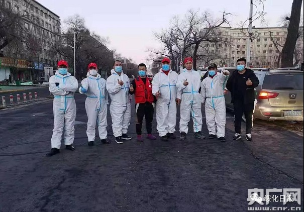 冬天里的一把火——记绥化市爱心传递青年志愿者服务队公益车队