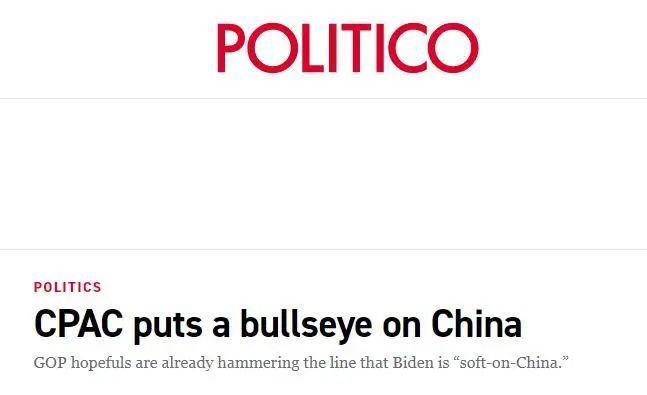 """特朗普""""复出""""会,中国被强推上C位……图片"""