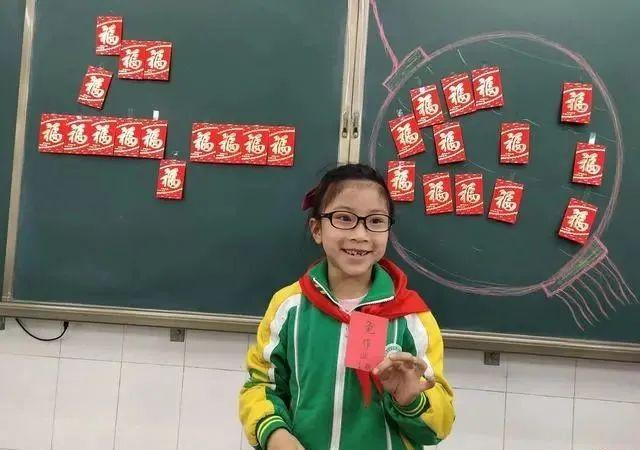 """攀枝花这个学校的学生抽到""""免写作业""""红包"""