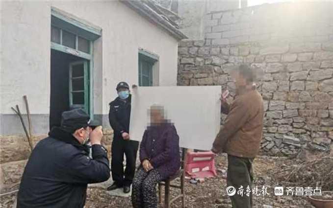 老人患病行动不便,章丘民警上门拍照、送证到家