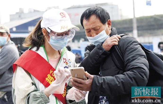 公共服务不得强制老年人使用智能手机