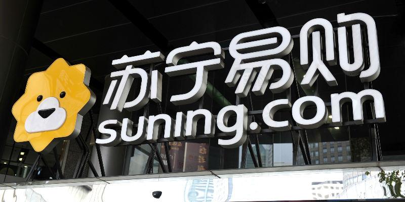 深圳国资拟收购苏宁易购合计23%股权