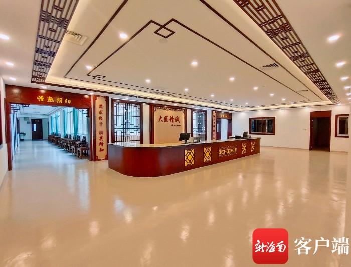 海南医学院第二附属医院中医馆3月1日开诊试运营