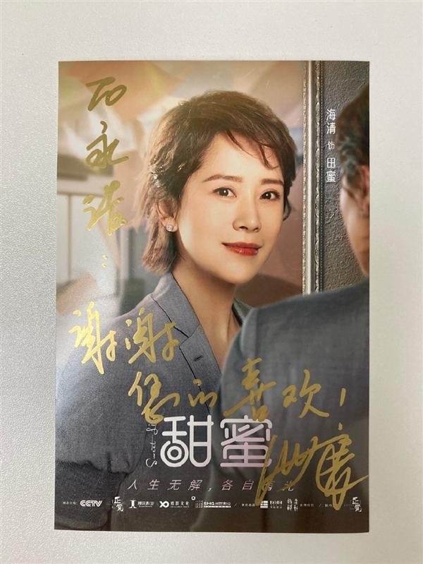 电视剧《甜蜜》热播:海清主演 以罗永浩为原型打造
