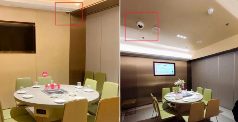 【热议】海底捞包间装摄像头?网友质疑:是服务还是监控?