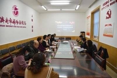 国家出生缺陷监测中心专家到济南市妇幼保健院进行业务交流