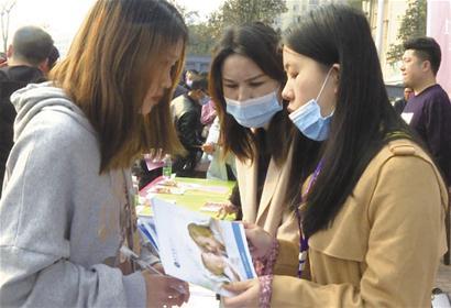 沅江市 专场招聘助退捕渔民更好就业