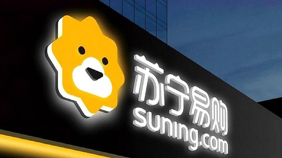 苏宁易购宣布引入国有战略投资,将在深圳设立华南地区总部