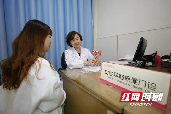 专家:孕前检查很重要