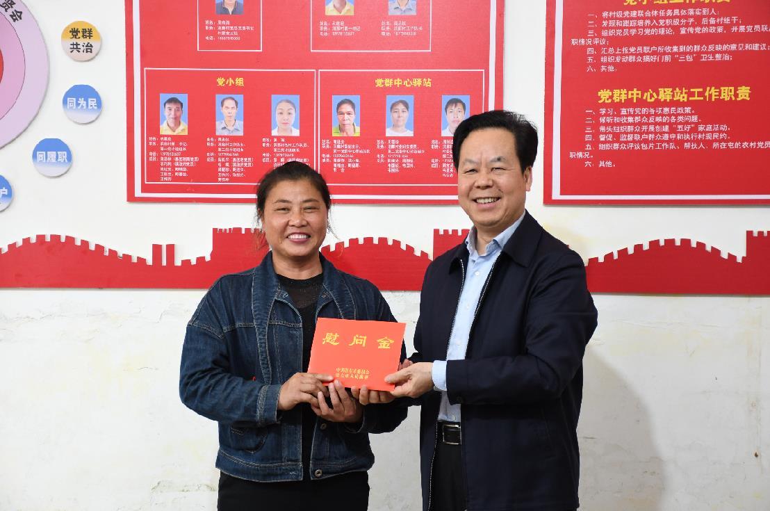 刘有明到宁明县开展春节慰问活动