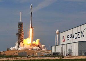 SpaceX第四季度进行首次全民用太空飞行 将使用龙飞船