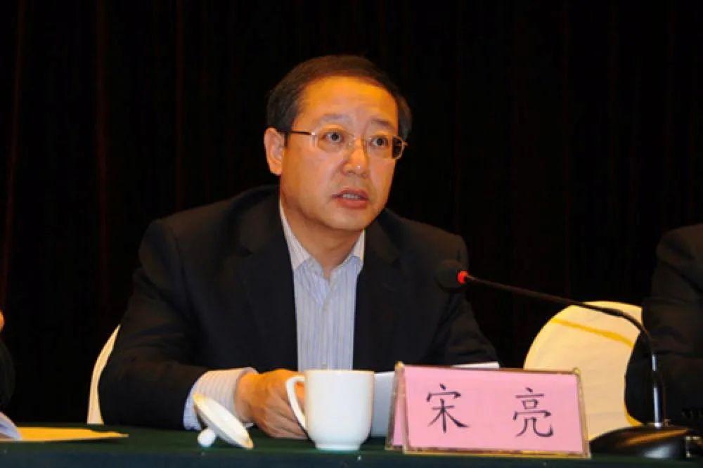 甘肃常务副省长宋亮落马 包商银行在其任内成立图片