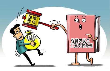 【第12期】防城区法院参与区根治欠薪集中接访活动