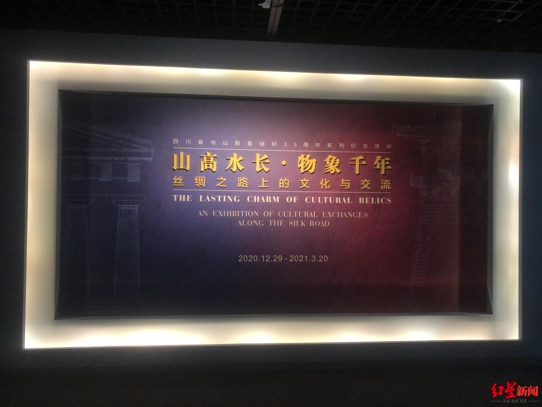 四川博物院春节开放时间有变,这几个展览不要错过
