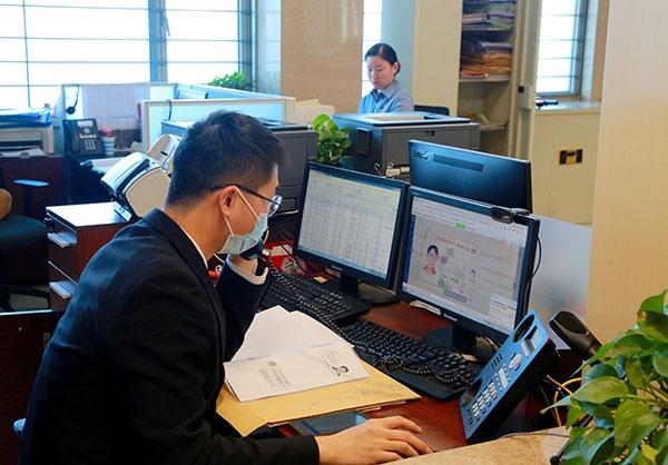 上海首例!用时仅20分钟,上铁法院受理跨境诉讼当事人网上立案图片