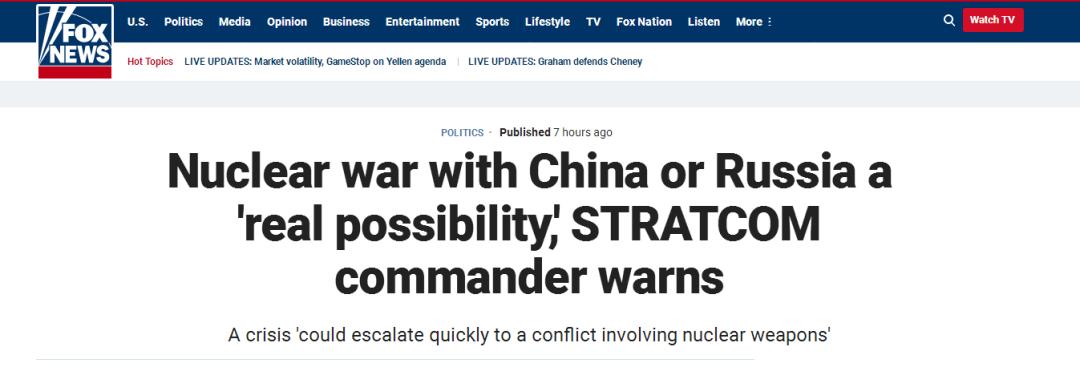 美司令发出核战争警告 事关中俄美!