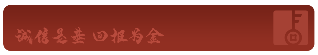 """东方基金杨贵宾:""""固收+""""策略前景广阔 可转债基金具良好配置价值"""
