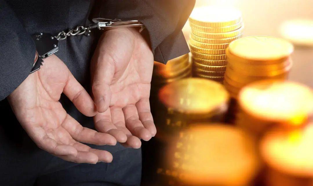 金融机构从业人员犯罪案银行涉案最多 48.41%与贷款有关