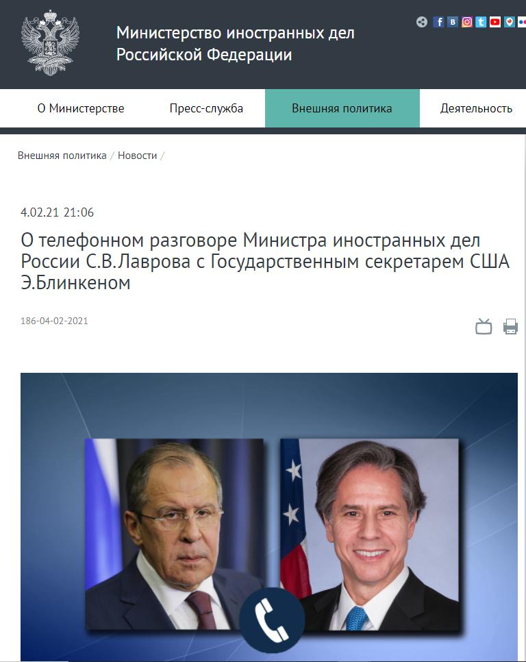 俄美双方一致认为《新削减战略武器条约》延长有助改善国际安全