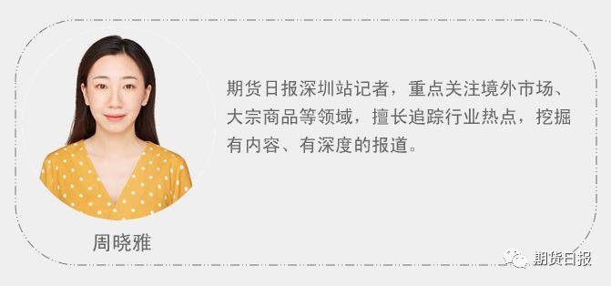 超重磅!我国首家混合所有制交易所广期所正式落户广州南沙,注册资本30亿元,八大股东,无实际控制人