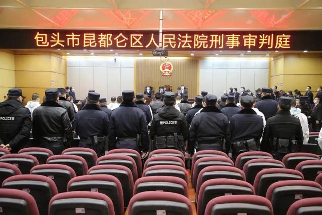 包头薛峰峰、赵广繁等30人开设赌场一案公开审理并当庭宣判