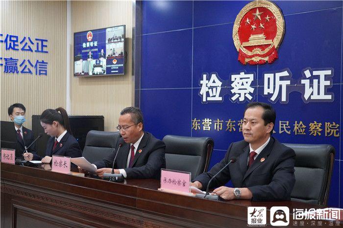 """改革攻坚,勇于创新——2020年东营区检察院出""""新招"""""""