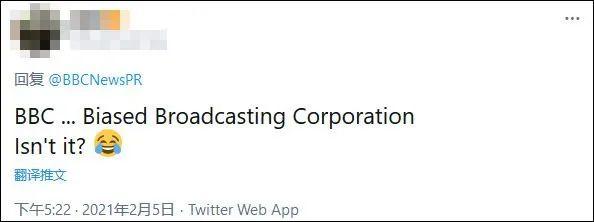 """网友将BBC改名为""""私见广播公司""""(图源:推特)"""