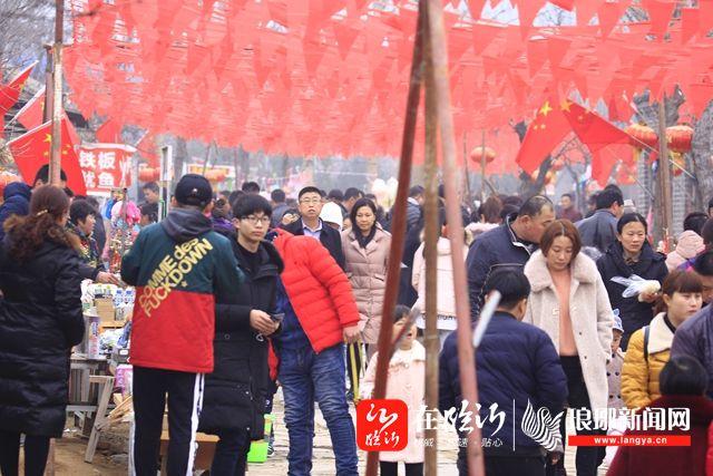 """牛年春节""""四游"""":相聚沂蒙红嫂家乡,过欢乐中国年"""