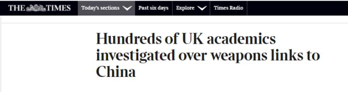 """英国200名学者因中国""""中枪""""!图片"""
