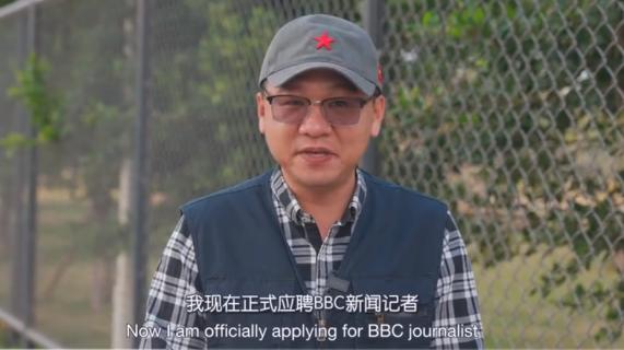 侠客岛:搞假新闻 BBC是专业户图片