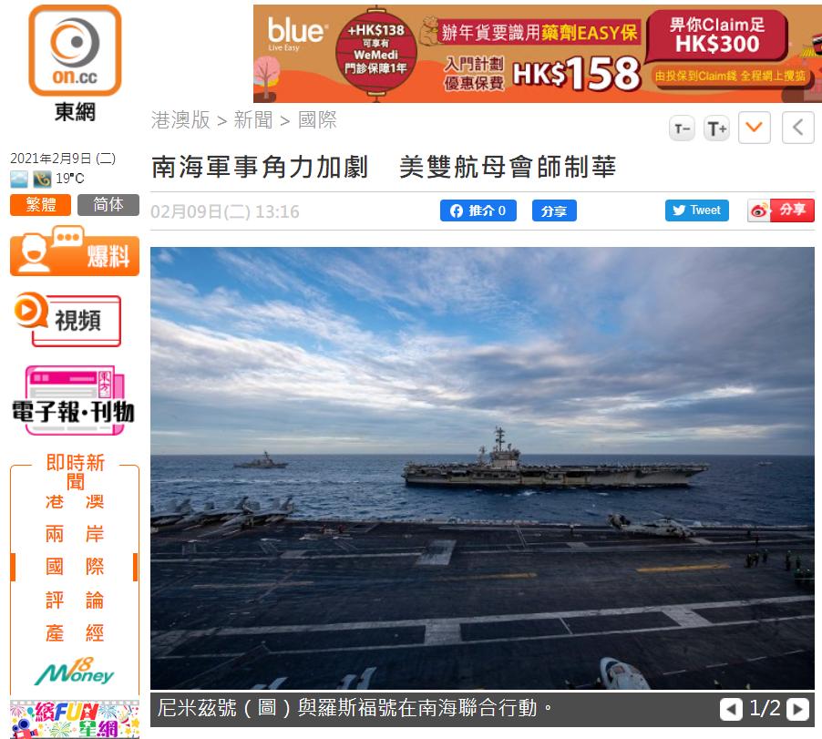 不止美军双航母,法澳日战舰也来南海?!图片