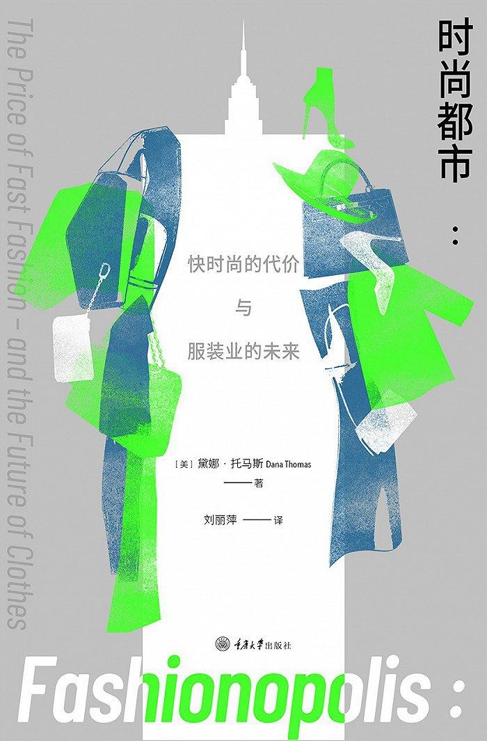 春节宅家,请收下这份适合时尚人士的读书观影看剧指南图2